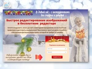 бонус Филатовой