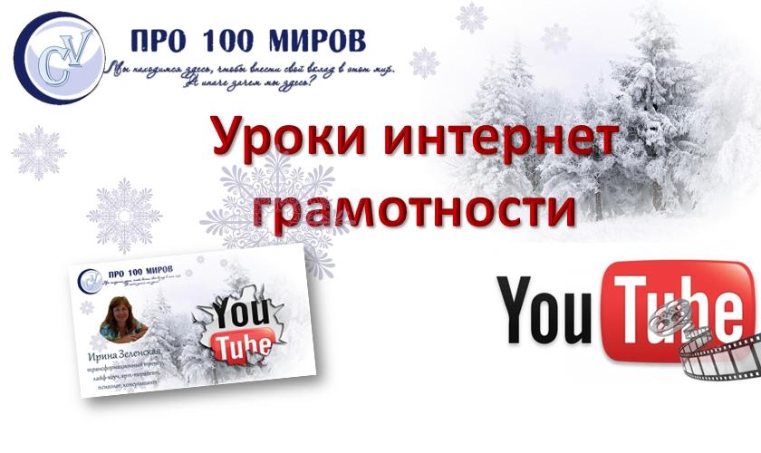 Как можно отредактировать видео после публикации на youtube